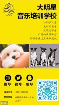 教育培训活动招募产品宣传简约海报
