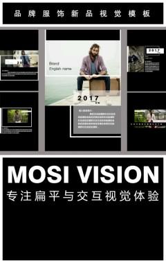 品牌服饰新品视觉模板 [ MOSI 0720 ]
