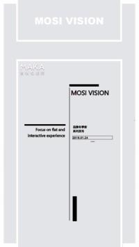 服装品牌新品宣传造势模板/05