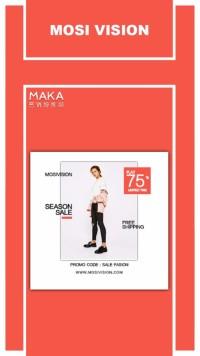 品牌服装春季新品促销宣传-3