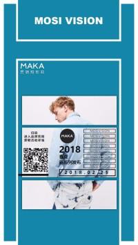 服装品牌新品宣传造势模板/03