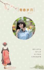 抹茶风情日系小清新少女通用写真相册H5