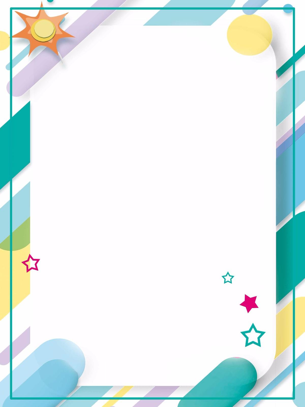 ppt 背景 背景图片 边框 模板 设计 相框 1200_1600 竖版 竖屏