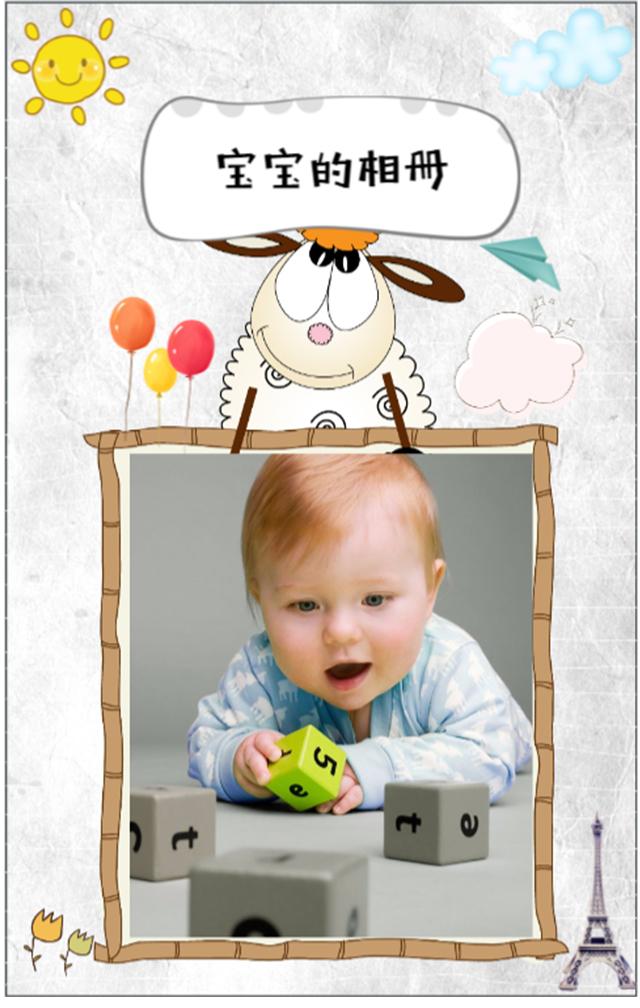 婴儿可爱动漫图片