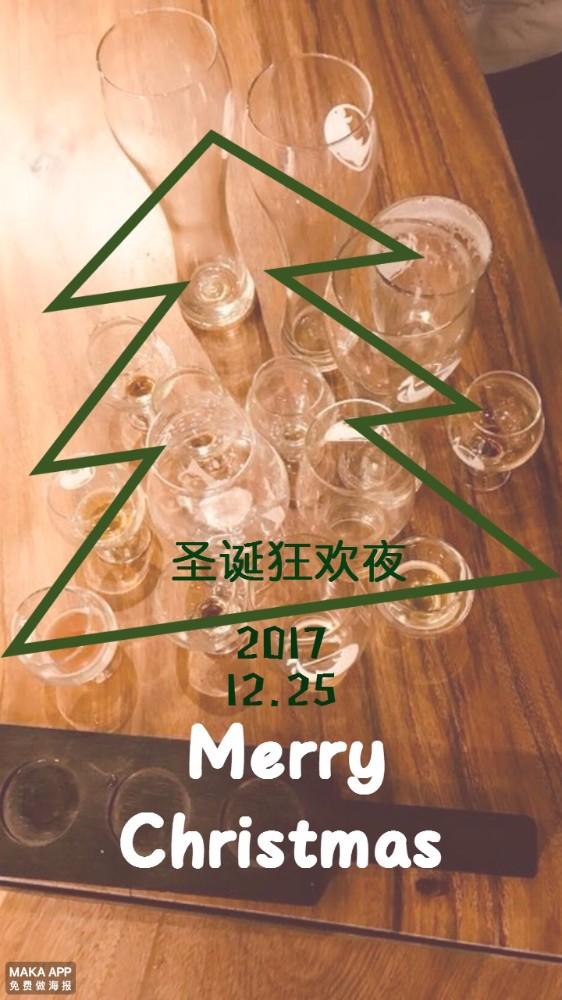 酒吧圣诞派对