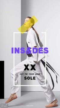 时尚海报XXINS新品