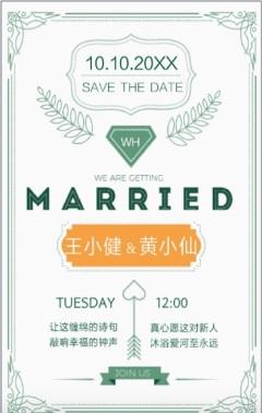 清新唯美、森系绿、简约、欧式、婚礼请柬