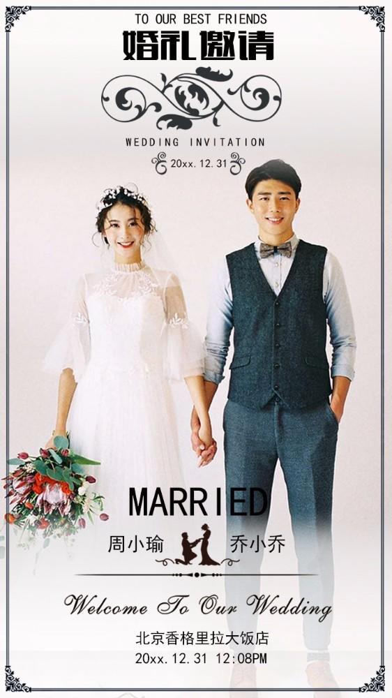 简约唯美清新韩系婚礼视频请帖