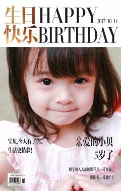 宝贝生日邀请成长相册留念。