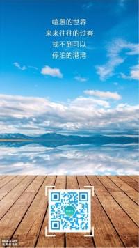 小清新大海日签心情问候朋友圈抒情语录