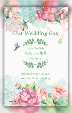 清新森系高端时尚大气婚礼结婚邀请函请帖喜帖