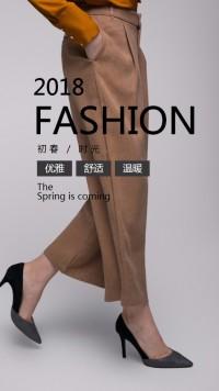 春季初春服饰上新促销打折潮流女装产品宣传天猫淘宝微商产品促销品牌服饰