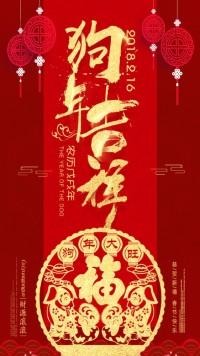 拜年贺卡/新年好/元旦/新年/除夕通用新年贺卡拜年/公司春新年春节公司个人祝福