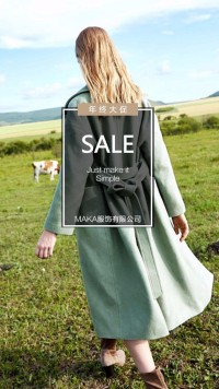 时尚女装服饰热卖推广店铺品牌女装年终大促促销打折活动新装上市