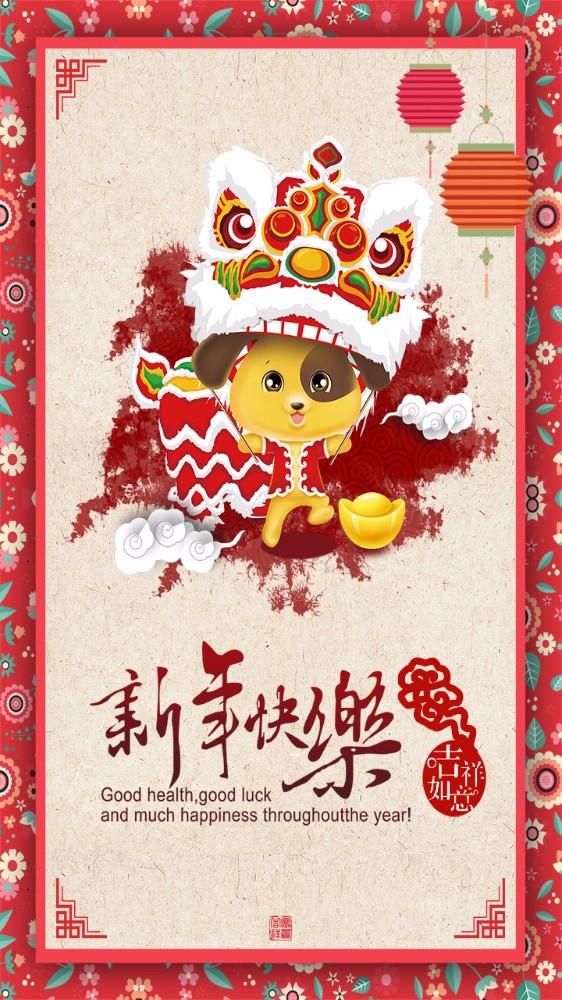 新年春节拜年贺卡新年祝福企业祝福个人祝福除夕夜新春快乐