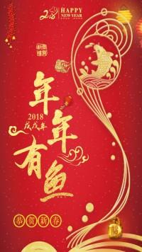 新春春节拜年祝福企业贺卡个人贺卡祝福新年快乐除夕拜年