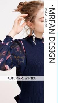 时尚女装推广新品上市服装店推广宣传服饰女装产品展示产品介绍