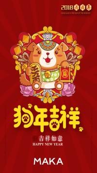 新年祝福/企业贺卡/个人新春贺卡/过年/拜年/恭贺新禧