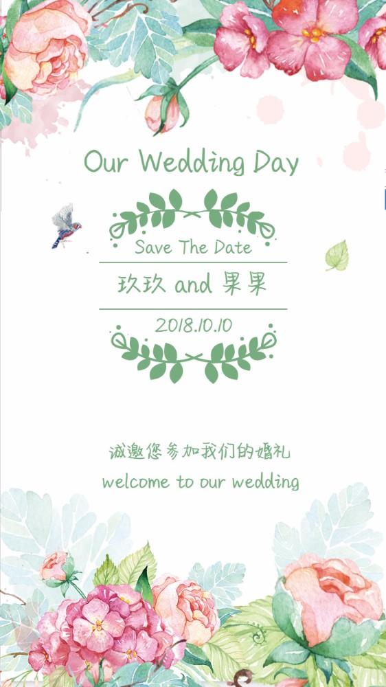 清新森系婚礼高端婚礼时尚婚礼大气婚礼结婚邀请函请帖喜帖