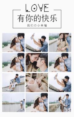 七夕情人节520表白告白情侣纪念册