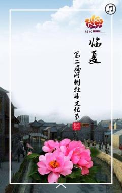 地方文化--旅游景点--旅游文化-风土人情推广介绍