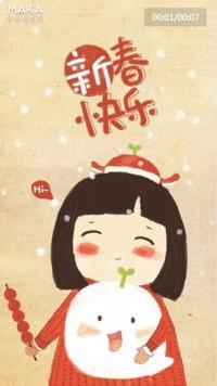 新年贺卡 儿童贺卡 新年 祝福贺卡 新年祝福 祝福长辈 爷爷奶奶 爸爸妈妈