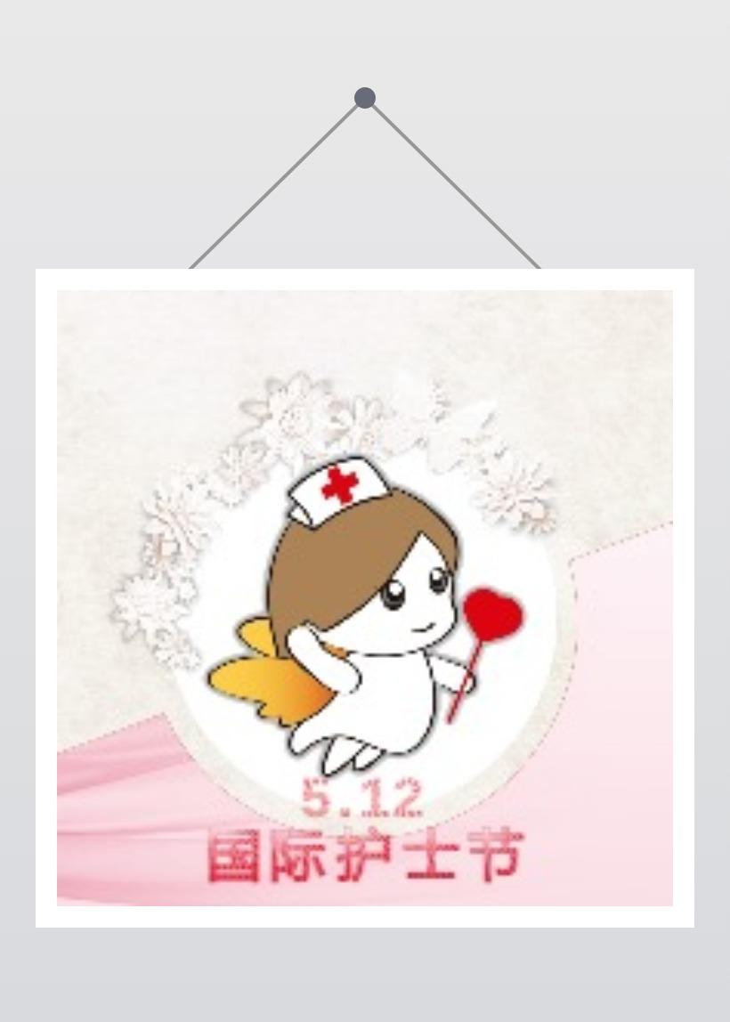 5.12国际护士节卡通可爱风格粉色护士节宣传活微信次条封面图