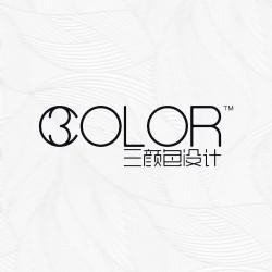 三颜色设计