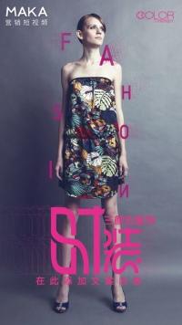 高端时尚服饰品牌推广宣传视频海报(三颜色设计)