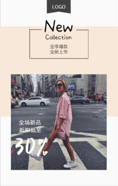 产品展示 微商 代购产品 衣服 化妆品 包包