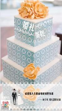婚礼蛋糕小甜品定制