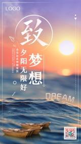 清新文艺励志早安日签问候手机宣传海报