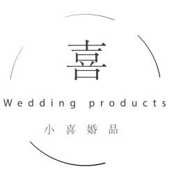 快闪创意秋色森系婚礼请柬_MAKA_h5模板设计