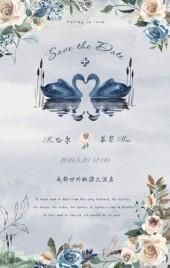 蓝色天鹅水墨婚礼邀请函
