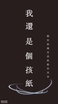 励志/正能量/奋斗/鸡汤日签海报
