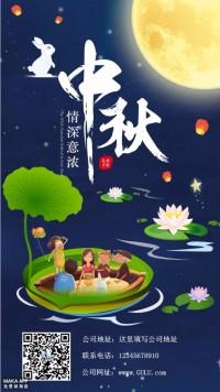 中秋节/数码家电/礼品/促销打折新品上市新店