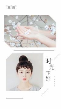 旅游纪念相册/小清新/日系/森系/青春/旅行/毕业相册/纪念相册/摄影作品集/