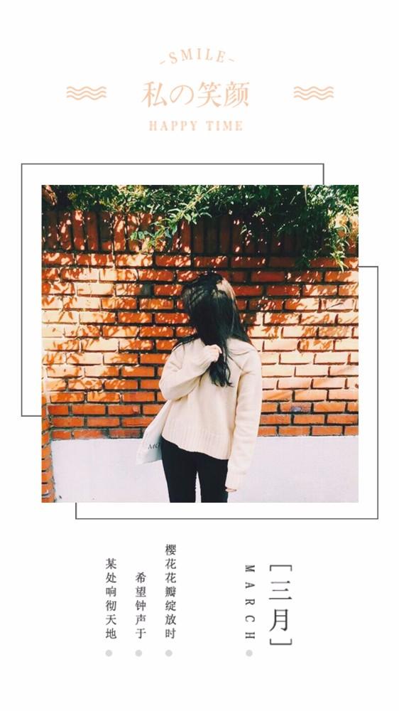 视频相册/旅游纪念相册/小清新/日系/森系/青春/旅行/毕业相册/纪念相册/摄影作品集/表白相册