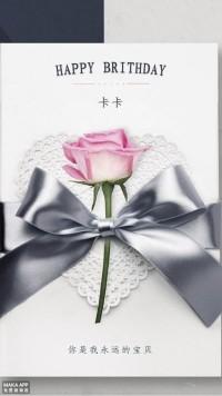 高端大气浪漫玫瑰生日贺卡-浅浅