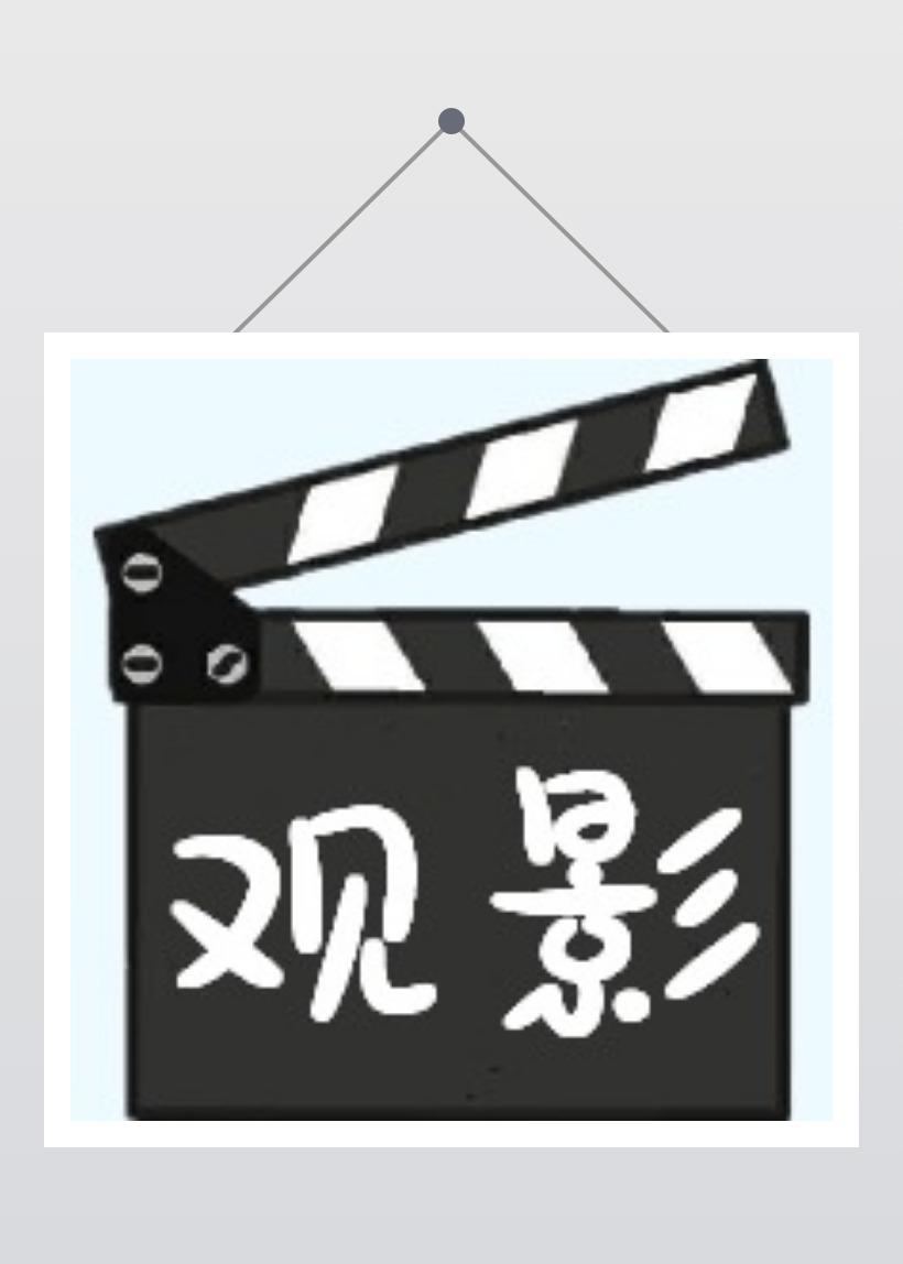 电影推荐送票福利影评分享话题互动活动宣传推广黑白简约大气微信公众号封面小图通用