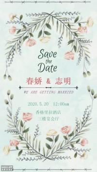 小清新森林系唯美浪漫婚礼婚庆邀请函/请柬/喜帖-浅浅设计