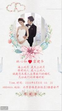 婚礼邀请函结婚邀请函婚纱摄影