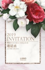 清新花朵会议会展邀请函H5模板