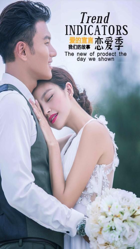 我们的故事——恋爱季