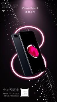 iphone8 8plus iphone X震撼上市 现已全国接受预定 全新苹果手机上市 iphon