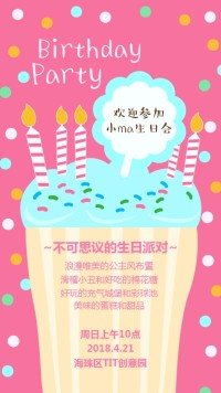 粉红公主系生日派对邀请函 生日海报 儿童节日海报