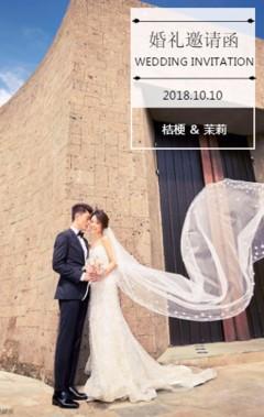 极简风/简约现代婚礼邀请函/婚礼/婚/大气婚礼请柬