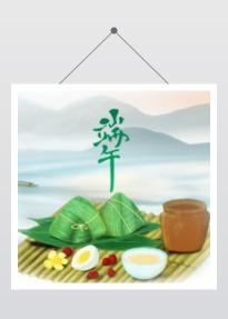 五月五端午节绿色生机勃勃的清新风格线上宣传文章封面