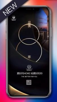 简约大气/高端黑金海报/更好的HOME给更好的你/iPhone X iPhone 8 新品发布/出类