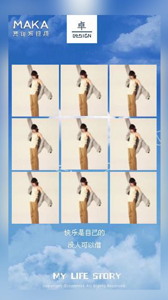 卓·DESIGN/个人写真自拍旅行游记音乐相册纪念册情侣写真七夕白色520表白圣诞节情人节感恩节新年